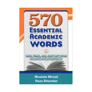 570essential academic words